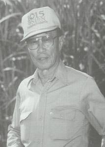 1995ShimotsuPottsaward