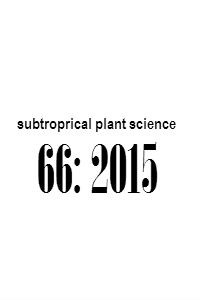 subtropical_plant_science_66_2015_Abstracts
